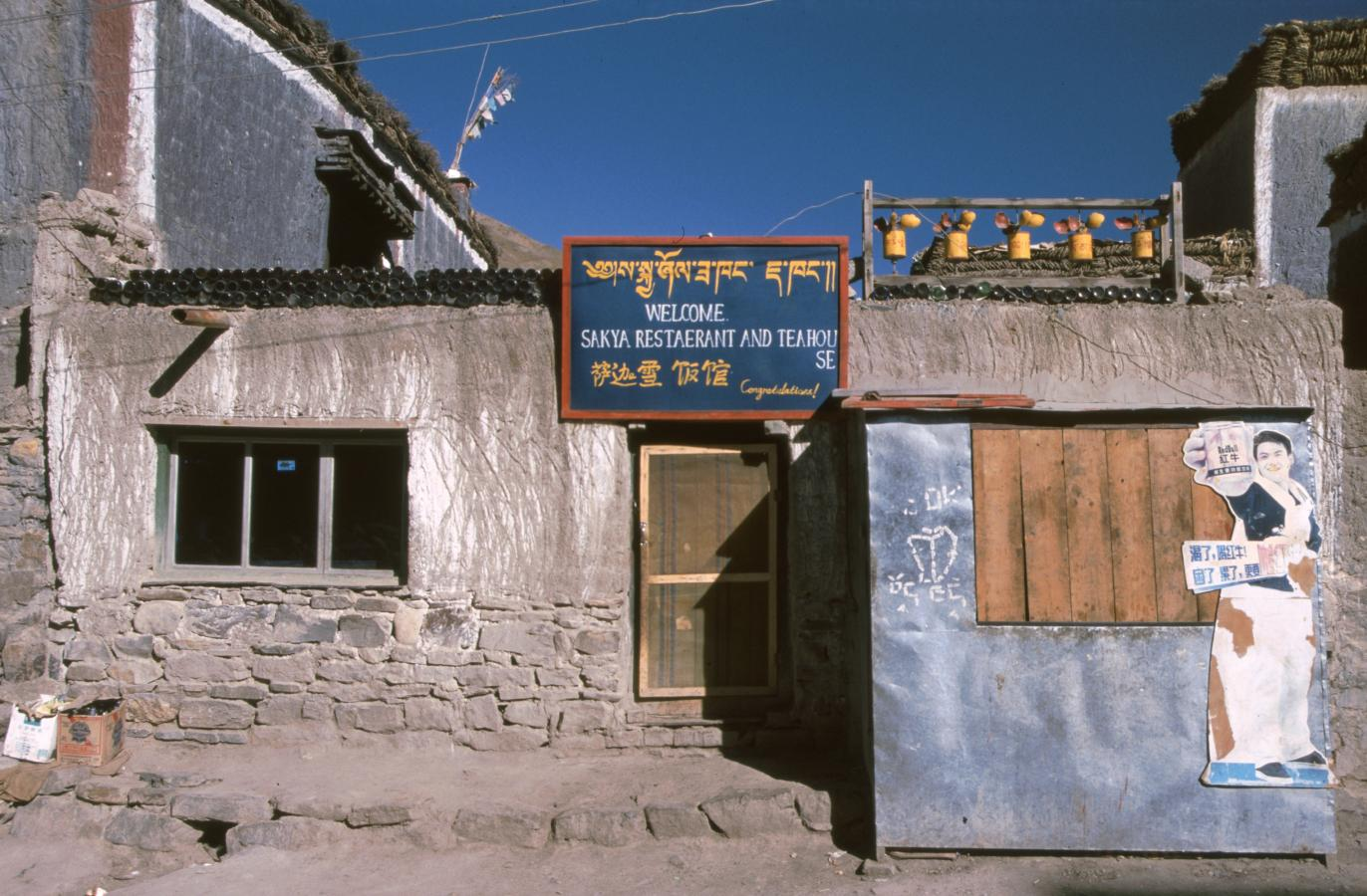 restaurant-tibet-2000